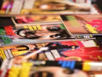 War of Fanzines 2020